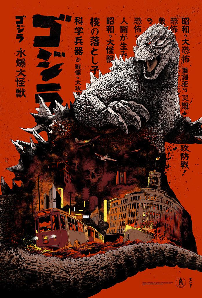 """「ゴジラ(2015)」 Godzilla  by Shan Jiang 24"""" x 36""""  Edition of 300"""